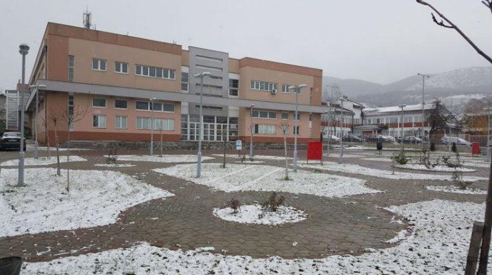 Shtepia e Kulturës - Preshevë
